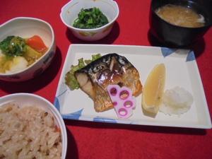 30年1月5日昼食.JPG