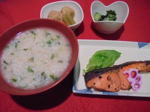 30年1月7日昼食.JPG