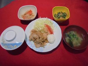 30年2月11日昼食.JPG