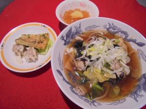 30年2月13日昼食.JPG
