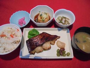 30年2月15日夕食.JPG