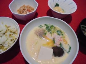 30年2月19日夕食.JPG