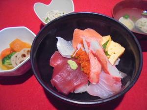 30年2月6日夕食.JPG