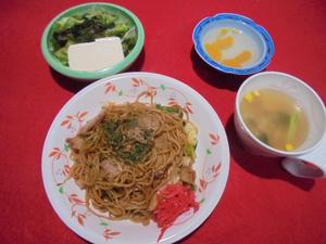 30年2月8日昼食.JPG
