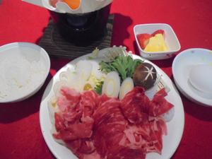 30年2月9日特別食.JPG