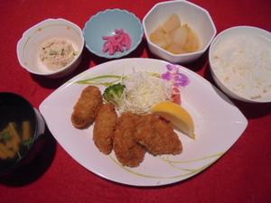 30年3月24日夕食.JPG