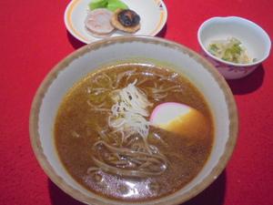 30年3月13日昼食.JPG