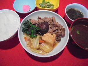 30年3月2日夕食.JPG