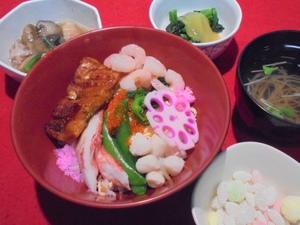30年3月3日夕食.JPG