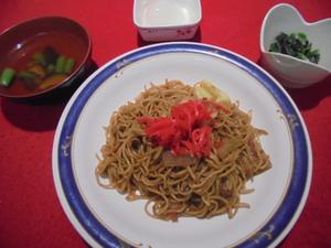 30.4.1昼食.JPG