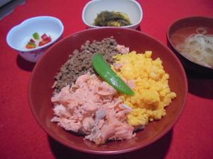 30.4.14昼食.JPG