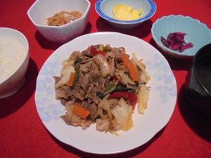 30.05.20夕食.JPG