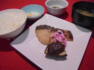 30年9月9日夕食.JPGのサムネイル画像